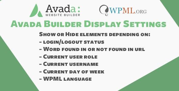 Avada Builder Display Settings